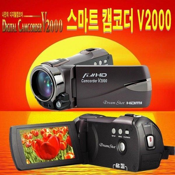 스마트캠코더V2000 소니1600만화소카메라 삼성SD디카