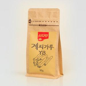 서지연 계피가루YB / YB2 계피100% / 최상품 계피