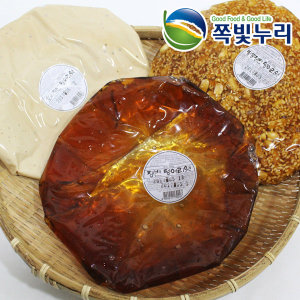 쟁반엿 호박 땅콩 갱엿 덩어리엿 수능엿 합격엿