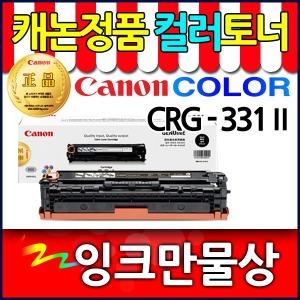 CRG-331/LBP7100/MF8230CN/MF8284CW/MF624CW CRG331