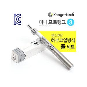 캉얼 미니프로탱크3 전자담배 배터리 세트