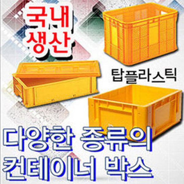 C공구박스/부품박스/플라스틱박스/박스/공구통/부품통