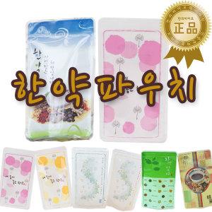 한약파우치100매 /한약봉투/홍삼팩/건강즙비닐파우치