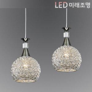 LED미래조명//에그2등펜던트/인테리어식탁등/주방등