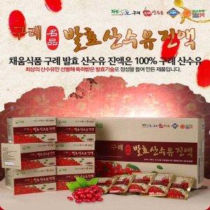 채움식품(名品)구례발효산수유진액/80ml x 60포/