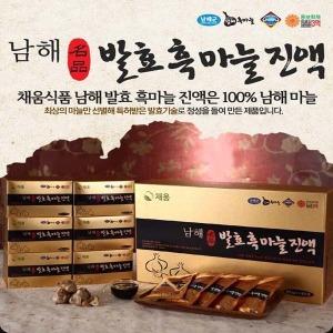 채움식품(名品)남해발효흑마늘진액/80ml x 60포