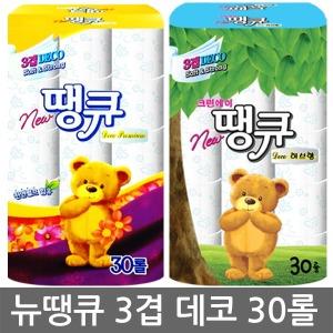 뉴땡큐3겹데코30롤/허브/화장지/휴지/티슈/잘풀리는집