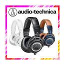 ATH-M50x 헤드폰/오디오테크니카/정품/당일발송