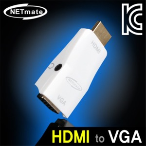 NETmate NM-HV04 HDMI to VGA(RGB)+음성 컨버터