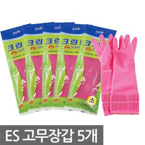 무료배송 크린랩 천연고무장갑 5개 면코팅