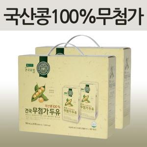 국산콩100%건국무첨가두유190mL16입/연세/한미