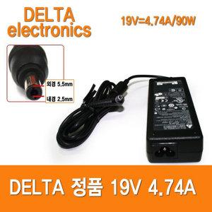 델타 19V 4.74A 90W 노트북 충전기 아답터 아답타