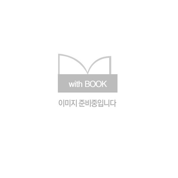 (다락원)(사은품증정) 新일본어 능력시험 N5 한권으로 끝내기 (교재 + 모의테스트 ...