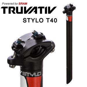 트루바티브 시트포트 스타일로T40/자전거 안장봉 30.9