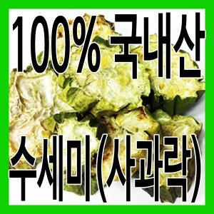 (그린내추럴) 국내산 경북 영천 수세미 300g. 사과락