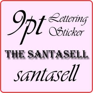 산타셀 - 명함 폰트 크기 9pt 숫자 레터링 스티커
