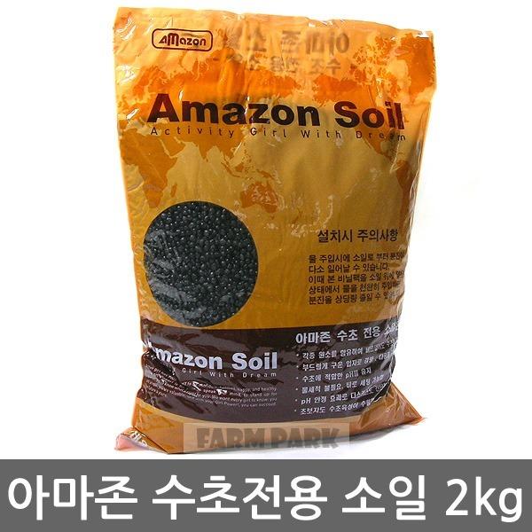 아마존 소일 2kg/수초/수초소일/어항/수족관