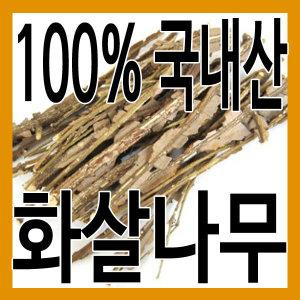 (그린내추럴) 국내산 제주도 화살나무 300g