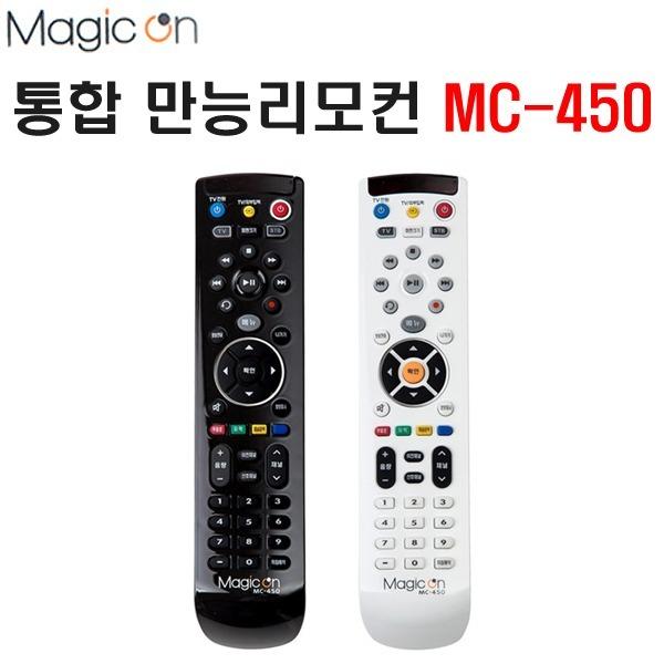 통합만능리모콘/매직온 MC-450/만능리모콘/리모콘/