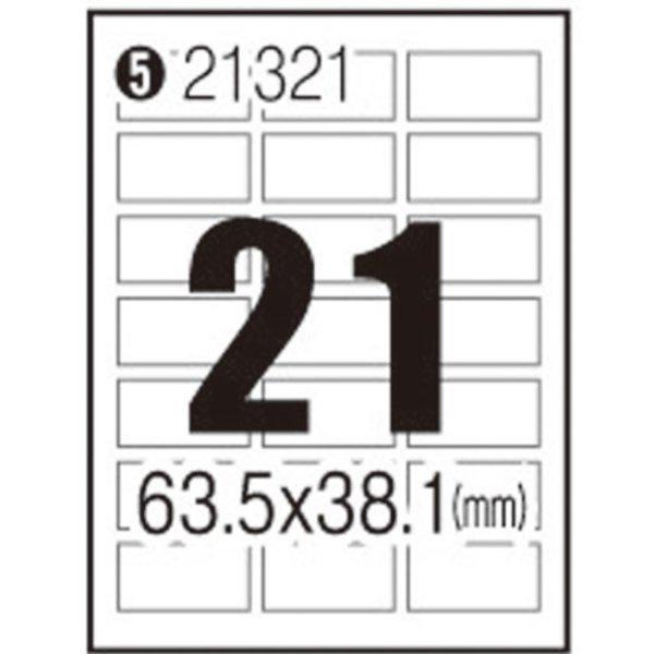 102967 3M 일반형 주소용 라벨 21321/21칸/100매