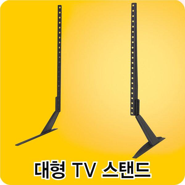 삼성 TV스탠드 32~65인치(40kg 이내) 티비다이 받침대