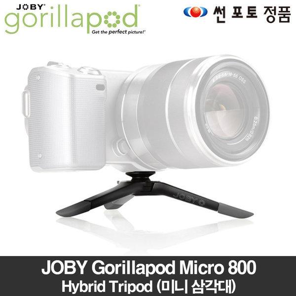 태성 조비 썬포토정품 Micro 800 하이브리드 삼각대