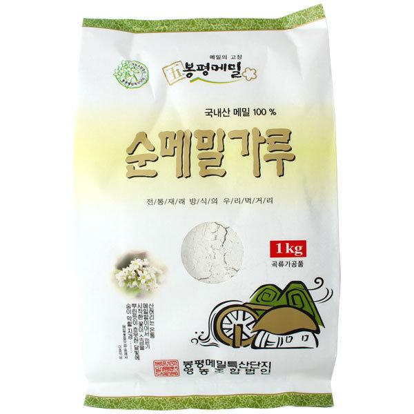 (봉평직송) 국내산 봉평 메밀가루 순메밀가루 1Kg