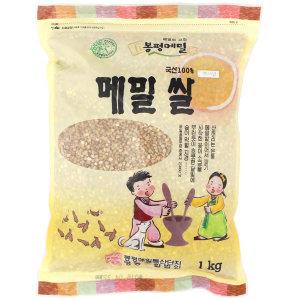 (봉평직송) 봉평 메밀 메밀쌀 1Kg / 국산 메밀