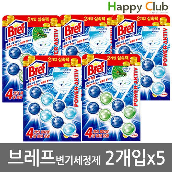 해피클럽 (브레프) 변기세정제 10개(2개입x5)