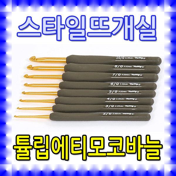 튤립 에티모 코바늘/낱개판매/수세미실/털실/뜨개실