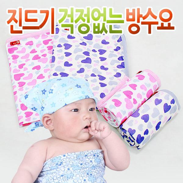 미니방수요/휴대용방수요/유아방수요/방수패드/방수요
