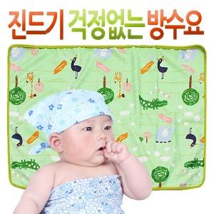 유아방수요/아기방수요/신생아방수요/휴대용방수요