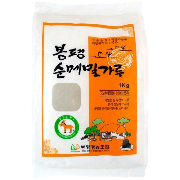 (봉평직배송) 봉평 순메밀가루 1Kg /국내산 메밀 100%