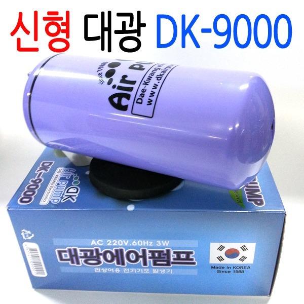 DK-9000 에어펌프 전기기포발생기 산소발생기 자크노