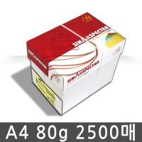특가상품 칼라복사지 A4용지 80g 1BOX(2500매) 색지
