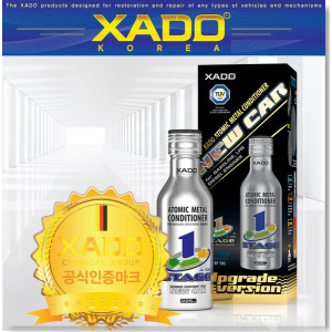 XADO/본사 뉴카 업그레이드 신차/엔진치료복원제/보호