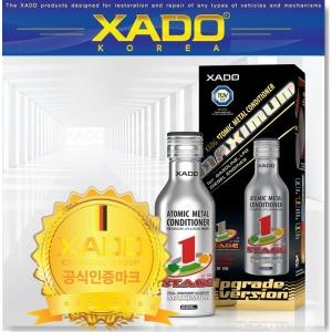 XADO/본사 맥시멈업그레이드 엔진치료복원제/본사인증