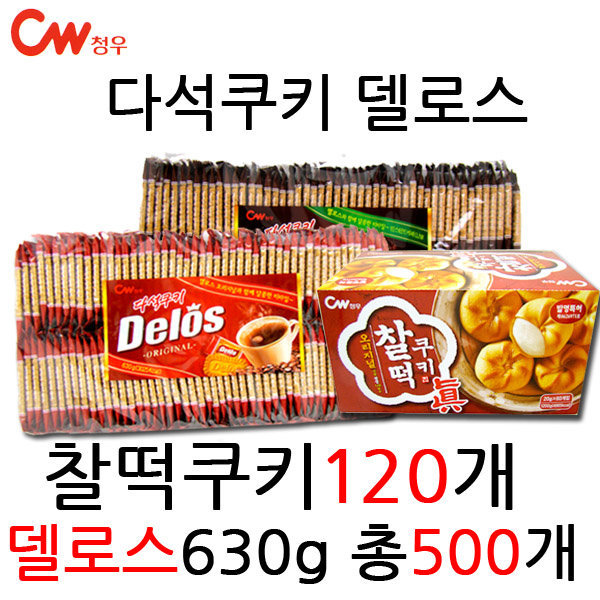 다석쿠키델로스630g총500개/찰떡쿠키/초코파이찰떡