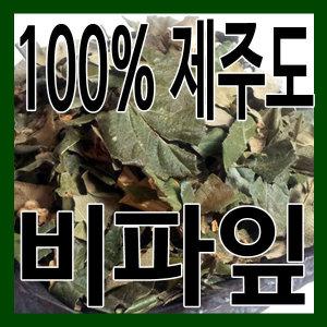 (그린내추럴) 국내산 제주도 비파잎 300g. 비파엽