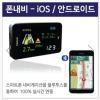 Troad hud 스마트폰연동 내비게이션 갤럭시s7 아이폰6