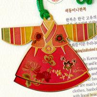 민속 책갈피 /외국인선물 전통기념품 단체선물