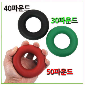 고무악력기/악력기/헬스/건강/손아귀/핸드그립