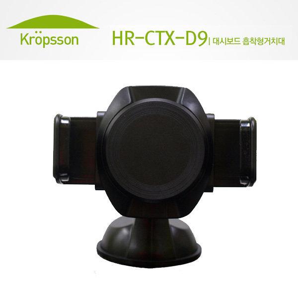크랩슨 HR-CTX-D9 분리형 차량용 무선 충전 거치대