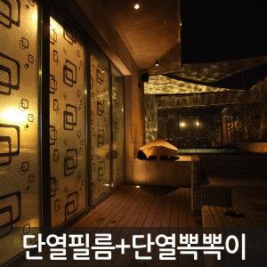 (초특가) 단열필름뽁뽁이 탄생-최강 단열효과/에어캡