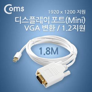 맥북프로 맥북에어 빔프로젝터 연결 VGA 케이블