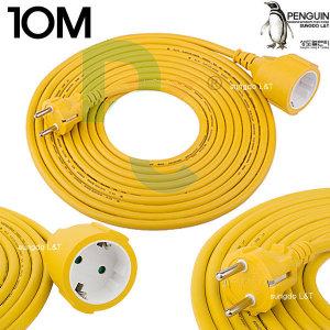 고용량 멀티탭 연장선 릴선 작업선 1구 10M 산업용