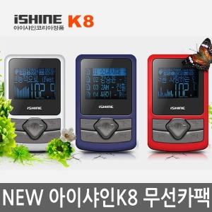 �ʴ��� 1.5��ġLCD ���̻��� K8 ����ī��/USB/SD/AUX