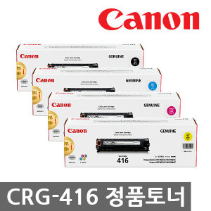 정품토너 CRG-416 MF8084CW MF8050CN MF8030CN