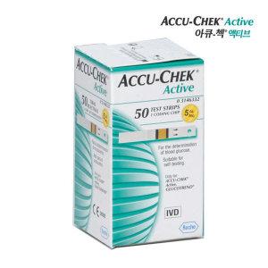 아큐첵 액티브 혈당시험지 액티브전용
