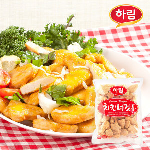 치킨너겟1kgx2봉/팝콘치킨/용가리/텐더스틱/굿하림
